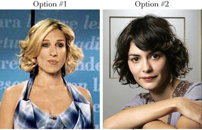 erica_options1.jpg