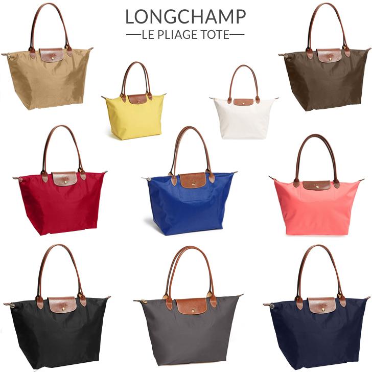 Longchamp Pliage 2015